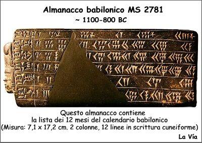 Chi Ha Inventato Il Calendario.Calendario Lunisolare Assiro Babilonese